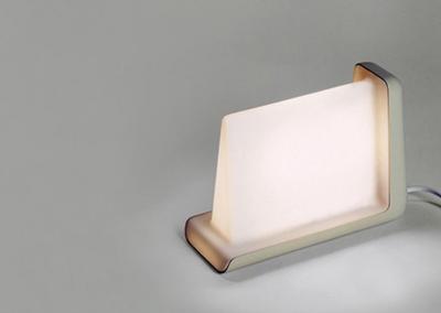 Book-sensitive-Reading-Lamp